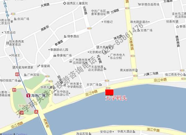 珠江夜游天字码头地图
