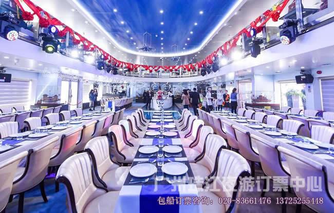 华夏保险号豪华游船 订票电话:020-83661476