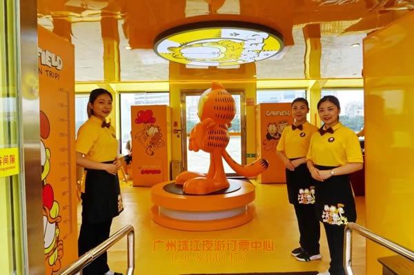 珠江夜游-加菲猫主题游船