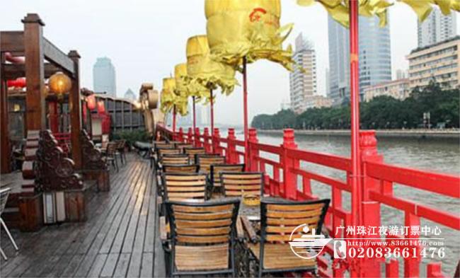 南海神·广州日报号游船