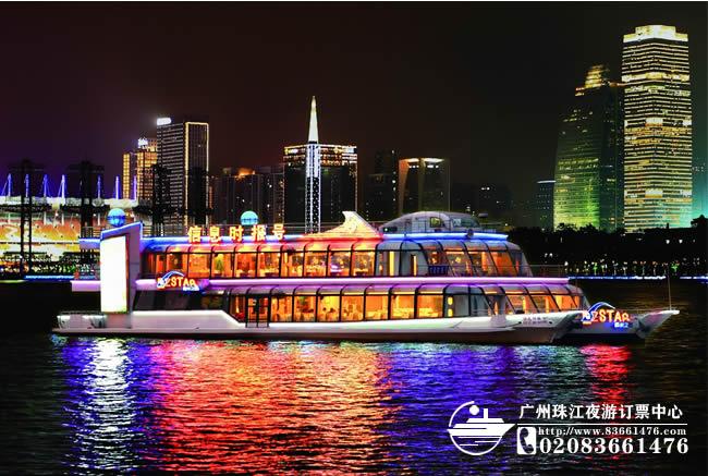珠江夜游-夜色中的信息时报号游船
