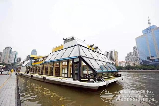 广州财富号豪华游船